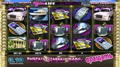 Игровой автомат The Glam Life